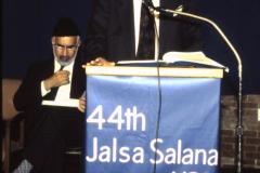 1992-Jalsa0032